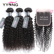 дешево!  New Arrival! 5x5 inch Closure With Bundles Remy Brazilian Kinky Curly Human Hair Bundles With Lace Closure 4 Or 5 Bundles Lot