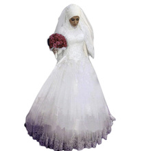 Muslim A-Line Wedding Dress With Hijab High Neck Floor-Length Economici Abiti Da Sposa Cina Moslim Trouwjurk