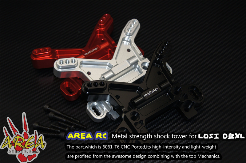 Area Rc Front shock tower for LOSI DBXL gmd losi dbxl shcok dust cover pull starter cover air filter cover for 1 5 losi dbxl gas engine zenoah cy rc cars