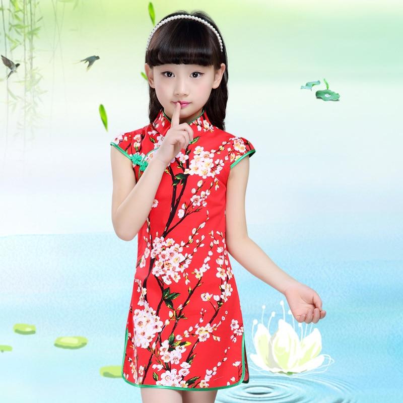 Marca Vestidos para Niñas Pequeñas Cheongsam Style Slim Kids - Ropa de ninos
