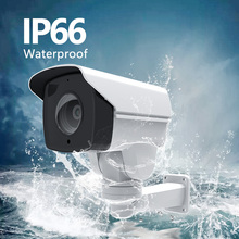 4MP 3MP 10X Zoom IP Network CCTV security POE Bullet PTZ Camera and alarm audio SD Card slot