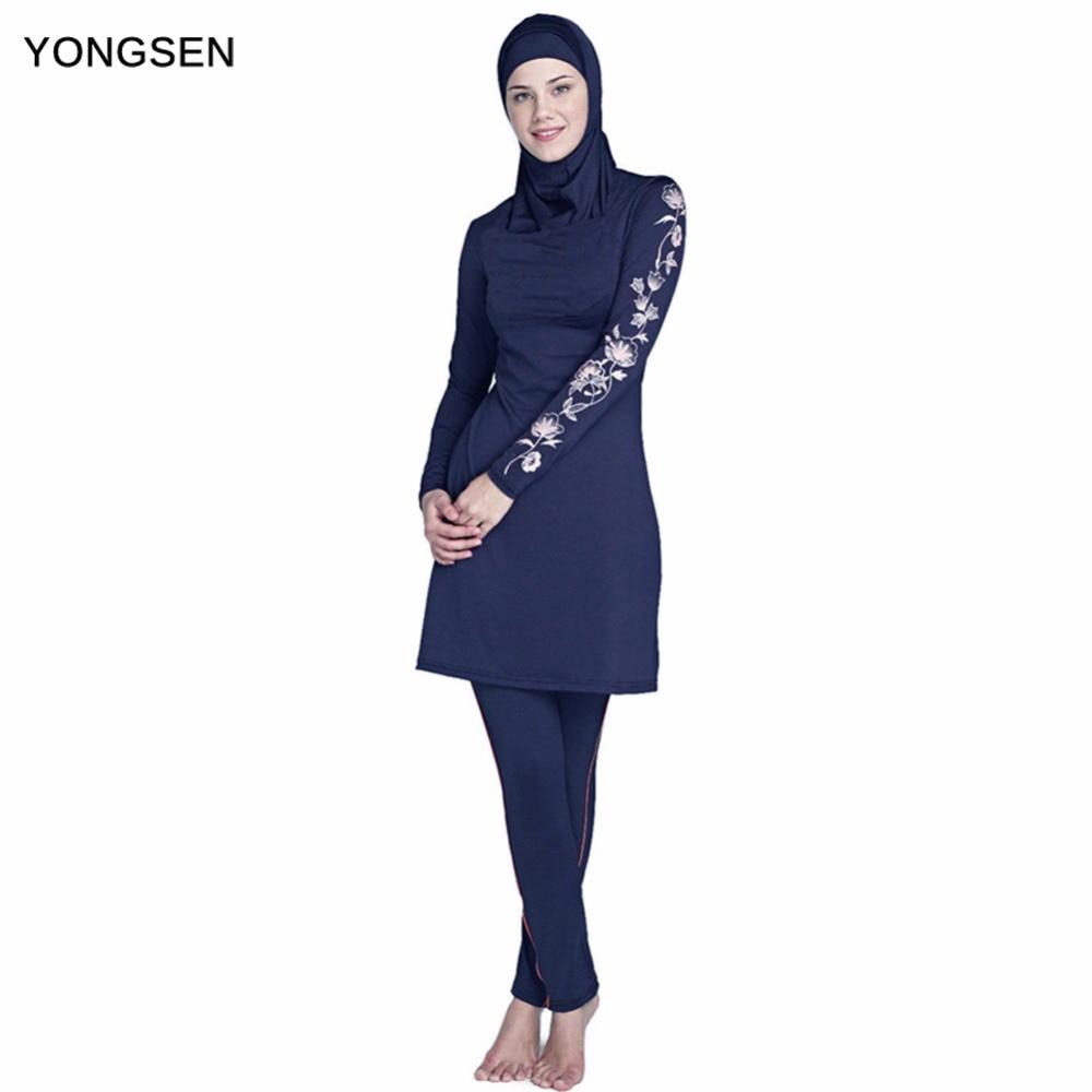 472770f35ddb YONGSEN 2019 nuevo Burkinis musulmana traje de baño modesto ropa islámica  de 3 piezas separados de las mujeres usan muslimah baño Hijab