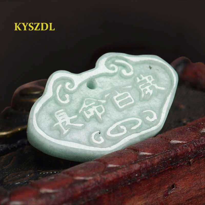 KYSZDL  Natural A Grade stone hand carved baby longevity lock pendant fashion necklace jewelry gifts