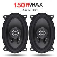 2 stücke 4*6 Zoll 2 Weg 150W Auto Lautsprecher Automobil nizza sound Auto HiFi Audio Koaxial Lautsprecher hohe Pitch Lautsprecher großhandel-in Koaxial-Lautsprecher aus Kraftfahrzeuge und Motorräder bei