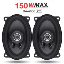 2pcs 4*6 Inch 2 Way 150W Car Speakers Automobile nice sound Car HiFi Audio Coaxial Speaker High Pitch Loudspeaker wholesale high end 6 5 inch car audio speaker 60w 4ohm high pitch vehicle auto automobile loud speaker bass hifi audio speaker