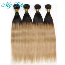 My Like Ombre Brazilian Hair Weave 4 Bundles 1b/27 1b/99j 1b/Red Burgundy Blonde Straight Human Hair Bundles Extensions Non-remy(China)
