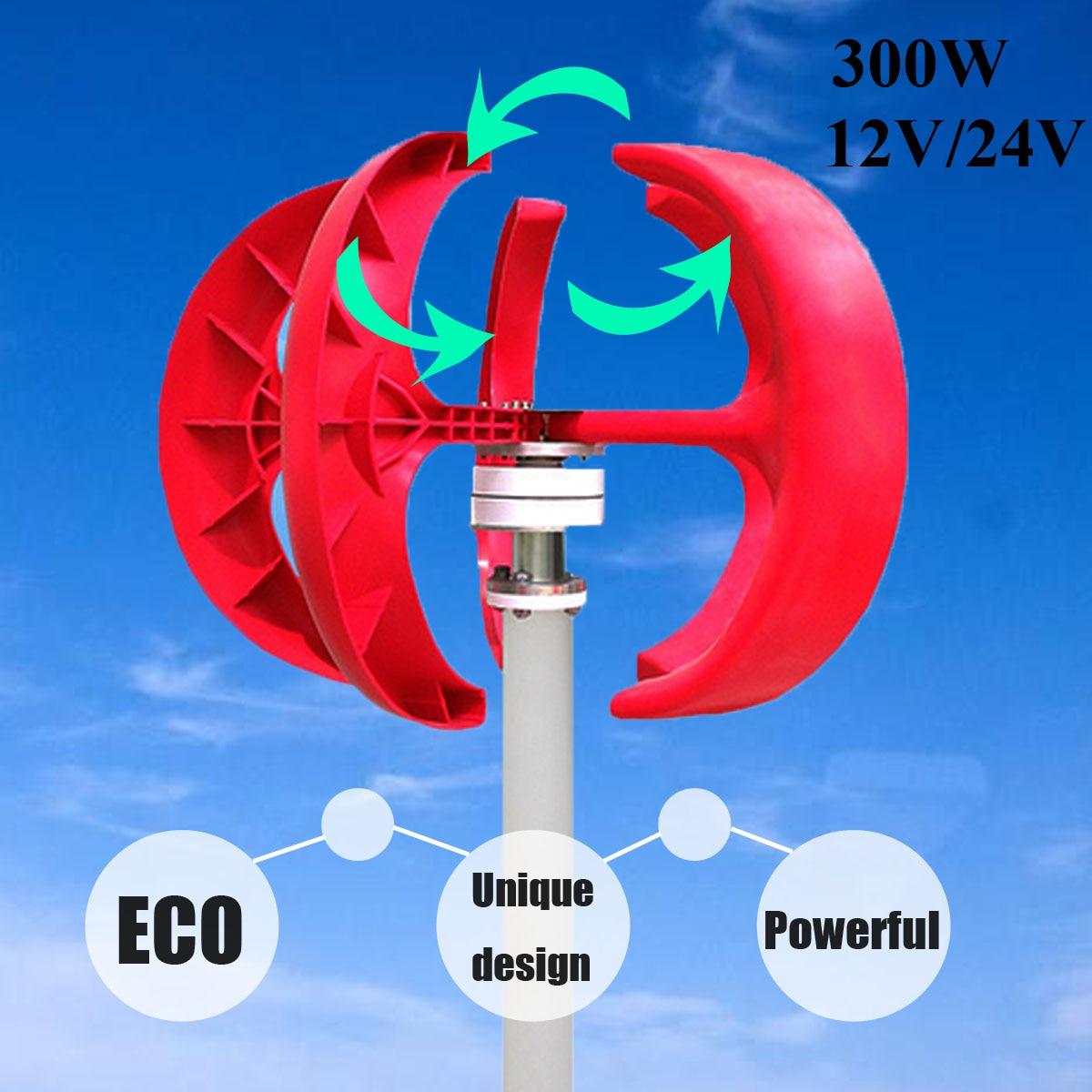 цена на 300W 12V/24V 5 Blades Wind Turbine Generator Power Vertical Axis Red Lantern Energy Fiber 3 Phase AC Permanent Magnet Generator