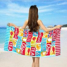 70*150 см двухсторонние пляжные полотенца из ультратонкого волокна полиэстерплавающее полотенце мочалка удобные безопасные материалы