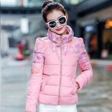 2016 зима новый женский короткий параграф Тонкий воротник печать печать пуховик толще пальто Корея