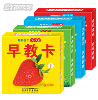 4pcs Set Kids Toddlers Babies Learning Cards Books Chinese Hanzi English Learning Book Lovely Pictures For