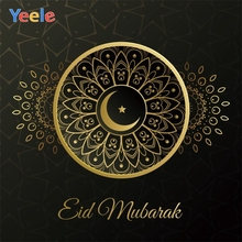 Yeele Eid Mubarak Wreath Ramadan Festival Circle Pattern Photographic Background Wallpaper Photography Backdrop For Photo Studio