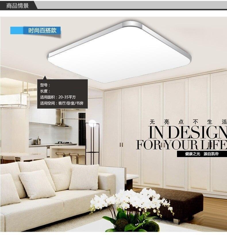 Apple Living Room Specialist: LED Apple Ceiling Light 12W 220V Square Discount Novation
