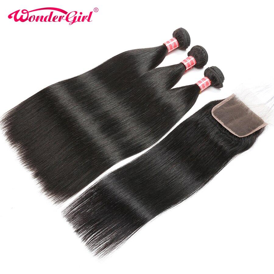 IMG_1132   Three Bundles Peruvian Straight Hair Bundles With Closure 100% Human Hair Bundles With Closure Surprise lady Remy Hair Bundles HTB1tc22ndbJ8KJjy1zjq6yqapXaK