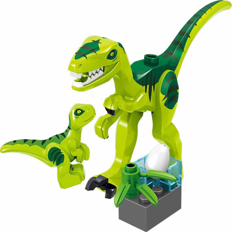 8 ピース/セット恐竜ブロックミニビッグ恐竜卵ビルディングブロックジュラ紀トリケラトプス Velociraptors ロットセットキットおもちゃ