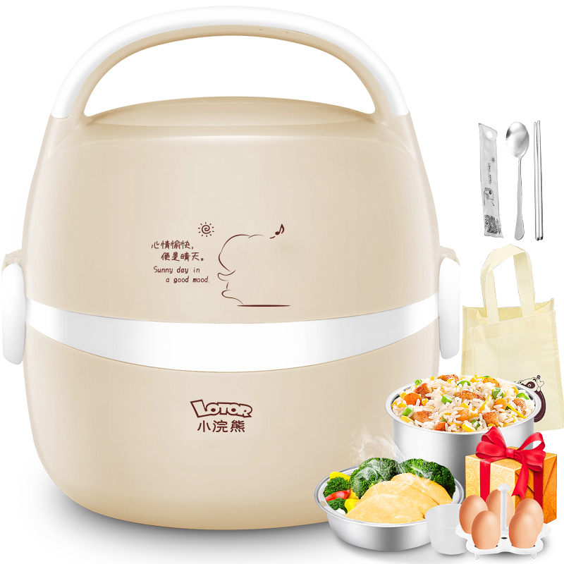 Lunchbox Electric Mini Rice Cooker Can Be Inserted Electric Insulation Heating Artifact Automatic Cooking with Rice Cooker electric digital multicooker cute rice cooker multicookings traveler lovely cooking tools steam mini rice cooker