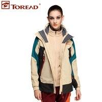 Toread уличная флисовая куртка непромокаемая походная куртка Женская Термальная три в одном костюме Зимняя Новая удобная Трекинговая куртка