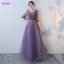 Unique Purple Long Evening Dresses 2017 Sexy Gold Gowns O-Neck Tulle Appliques Beading Lace-Up Formal Dress Custom Made