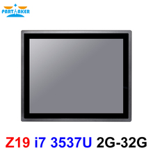 Buy 17 Inch IP65 Industrial Touch Panel PC Intel Core i7 3537U All in One Computer with Windows and Linux 10 Points Capacitive TS directly from merchant!