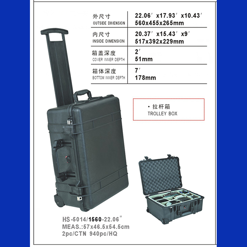 Waterproof Tool Case Trolley Toolbox Dust-proof, Anti Corrosion Protective Camera Protective Case Instrument Box 517*392*229 Mm