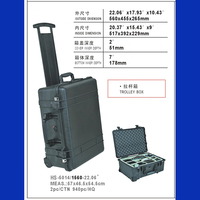 Waterproof tool case trolley toolbox Dust-proofAnti Corrosion Protective Camera Protective Case Instrument box 517*392*229 mm