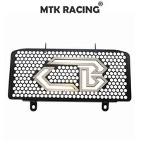 MTKRACING Motorcycle Radiator Guard Grille Protection Water Tank Guard For HONDA CB300R CB250R 2018 2019