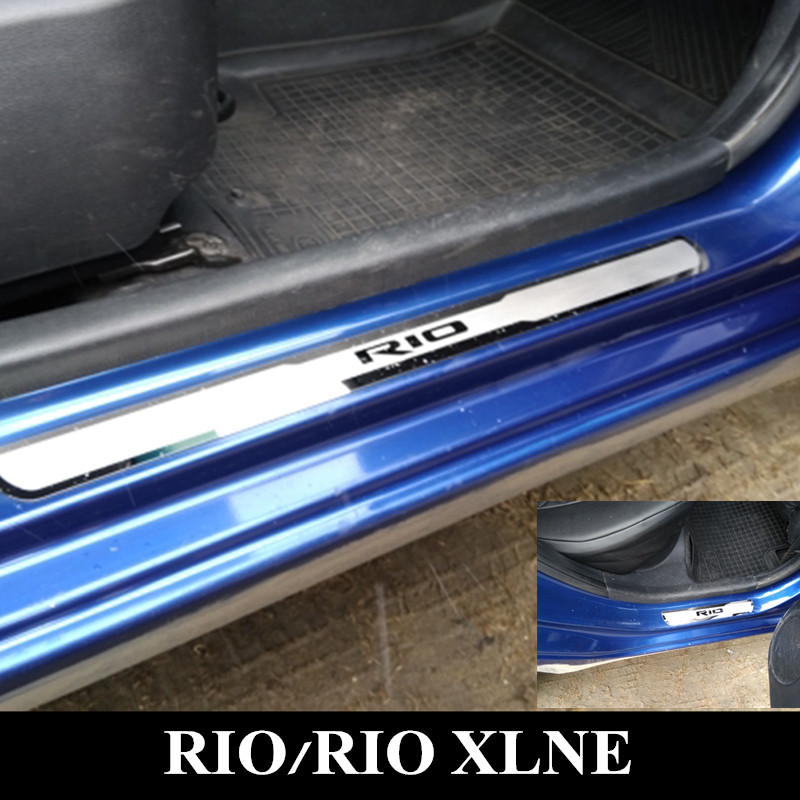 RIO Stainless Steel Door Sill Scuff Plate Fit for KIA RIO  2010-2019  Rio X Line RIO3 RIO4