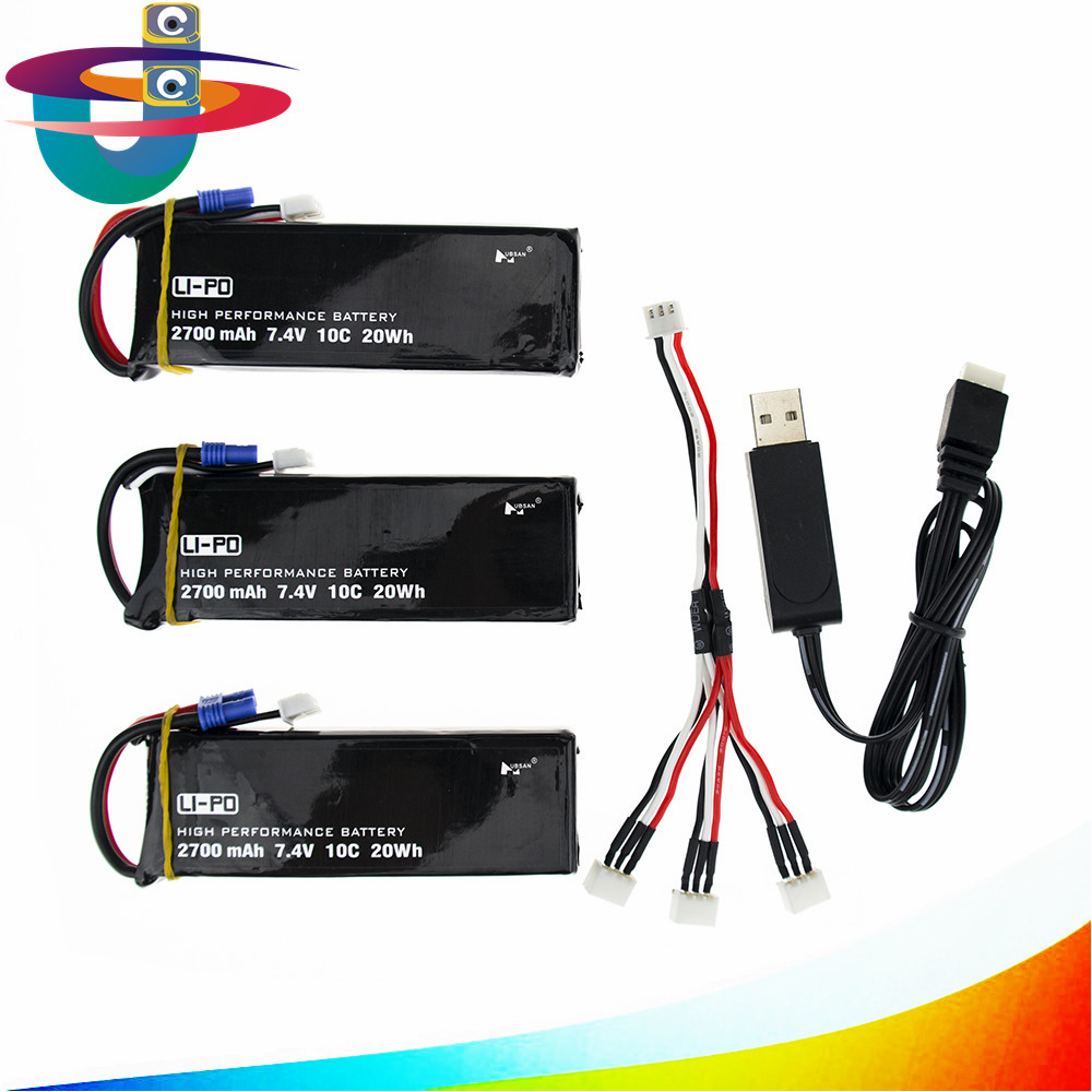7.4V 2700mAh 10C Battery + 1 In 3 Cable + USB Charger Set For Hubsan H501S H501C X4 RC Quadcopter 4pcs 7 4v 2700mah 10c hubsan h501s lipo battery batteies with cable for charger hubsan h501c rc quadcopter airplane drone spar