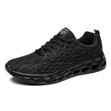 26efb2e4b رياضية الرجال Ultraboost مرونة Yeezys دفعة سلة اللياقة البدنية مريحة أحذية  رياضية رياضية الساحة احذية الجري
