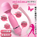 10 Speed Mini Bullet Vibrator Masturbator Adult SM product Nipples Sex Toys for Men Women Vibrating Egg Clitoris Stimulator