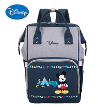 Disney Minnie Mickey Backpack Multifunction Large Capacity Baby Diaper Bag Stroller Travel Mummy