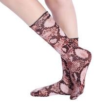 0b12b2b27 Women Socks Causal Fashion Snake Print Middle Tube Leg Socks funny socks  Women Streetwear Breathable Hosiery