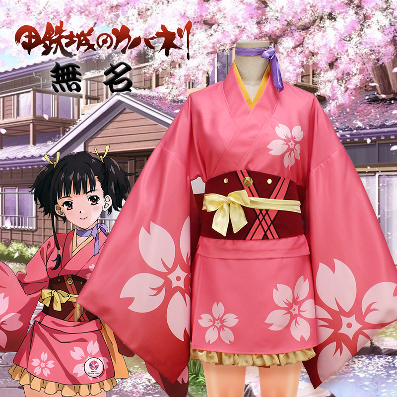 COSPLAYONSEN Kabaneri of the Iron Fortress  Mumei Yukata Cosplay costume All Size