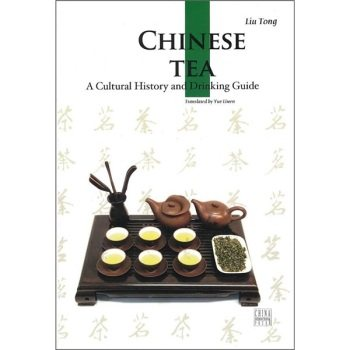 Chinese Tea A Cultural History And Drinking Guide Language English Learn As Long As You Live Knowledge Is Priceless-271