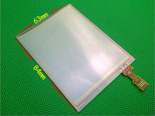 "Nuevo 3.5 ""pulgadas NL2432HC22-41B NL2432HC22-41K NL2432HC22-44B pantalla Táctil de cristal digitalizador envío libre"