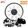 Jueshuai e-bike Kit для 26