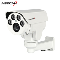New HD 1080P 3MP PTZ AHD Camera Rotary Pan Tilt Outdoor Bullet Auto Zoom 2 8