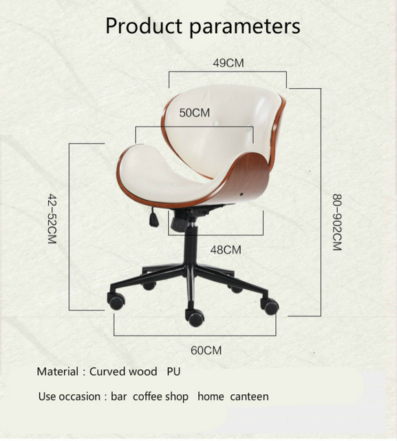 Solid Wood Vintage Chair Household Living Room Chair Lifted and Rotation Simple Swivel Chair Multifunction Office Staff Chair