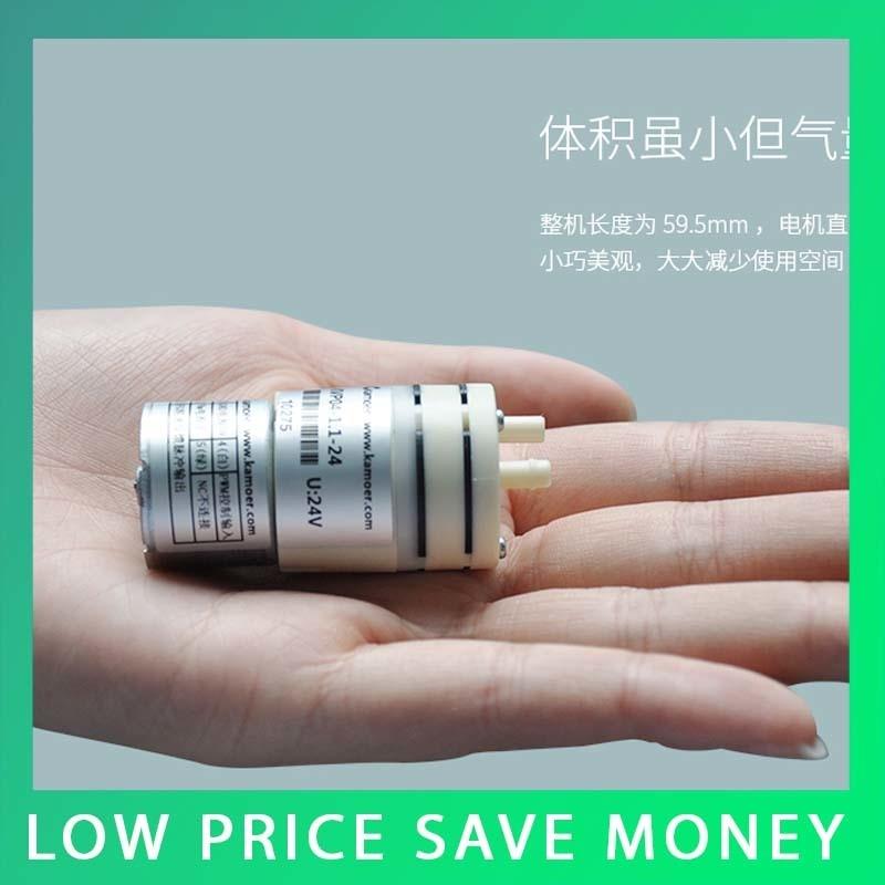 9.19 Mini Oil Free Air Suction 12V Vacuum Diaphragm Pump