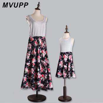 MVUPP Mommy and me family matching mother daughter dresses clothes striped mom daughter dress kids parent child outfits look 2