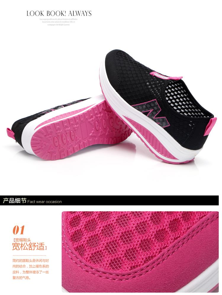33f147b8abb7 Height Increasing 2016 Summer Shoes Women  s Casual Shoes Sport Fashion  Walking Shoes for Women Swing Wedges Shoes Breathable