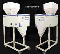 Automatic Food weighing packing machine 20 3000g powder granular tea hardware filling machine Double vibrator support version