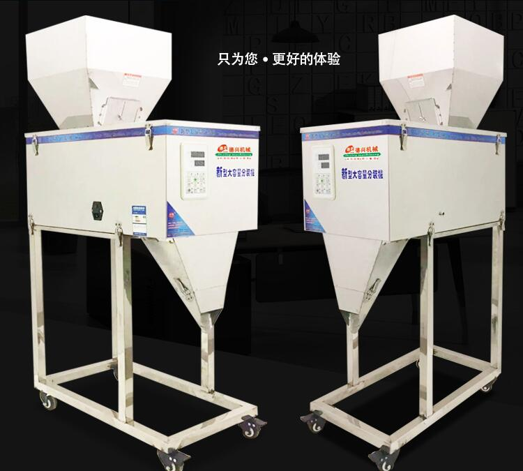 Automatic Food Weighing Packing Machine 20-3000g Powder Granular Tea Hardware Filling Machine Double Vibrator Support Version