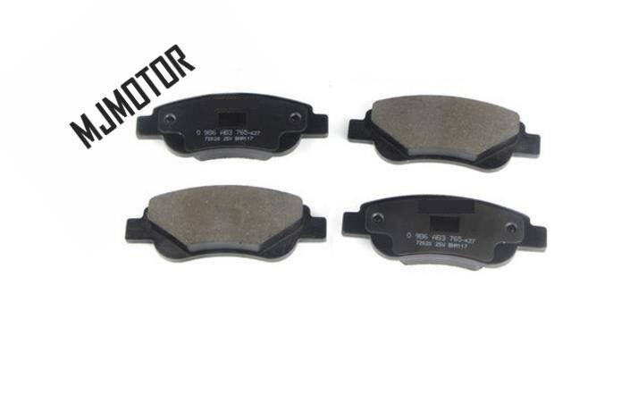 Kit de plaquettes de frein avant auto voiture PAD KIT-FR frein à disque pour chinois GEELY LC CROSS GC3 GX2 Auto voiture moteur pièces 1014002676 - 4