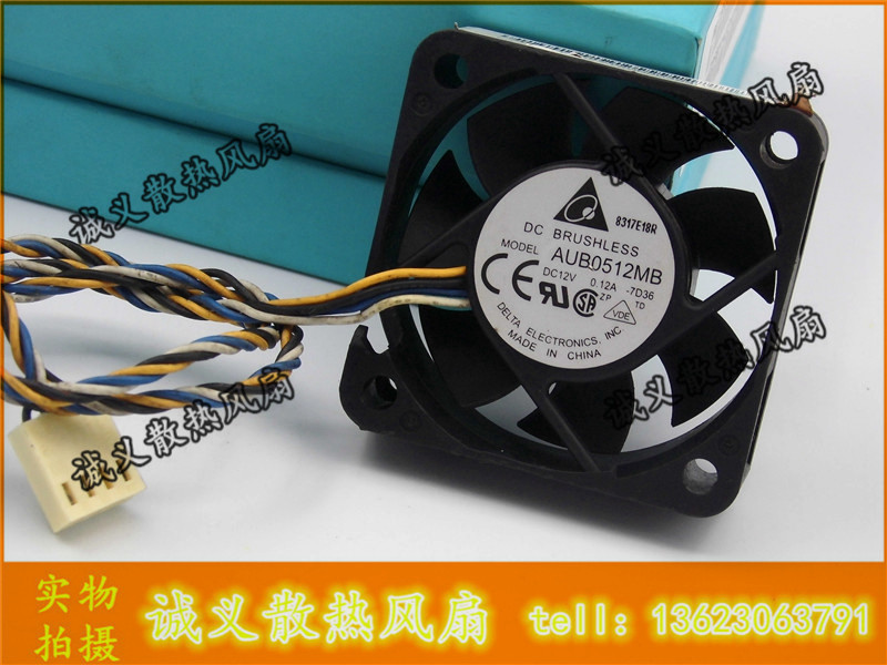 Delta 5015 AUB0512MB 12V 0.12A 5CM intelligent automatic speed PWM chassis fan CPU fan delta afb1212hhe 12038 12cm 120 120 38mm 4 line pwm intelligent temperature control 12v 0 7a
