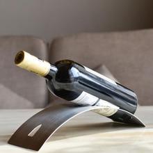 Arch Wine Bottle Holder
