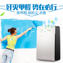 Free shipping  air purifier household bedroom formaldehyde removal  second-hand smoke haze pollen bacteria negative ion
