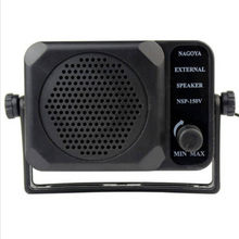 CB Radio Mini External Speaker NSP-150v ham For HF VHF UHF hf transceiver CAR RADIO qyt kt8900 kt-8900(China)