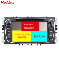 KiriNavi Octa core 4G LET android 7 car radio 2 din for ford focus android navigation multimedia support 4K Video 4G