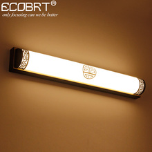 ECOBRT New Arrival Traditional LED Bathroom Lights 20W 24W Chinese Style Wall Fixtures Antique Brass finish