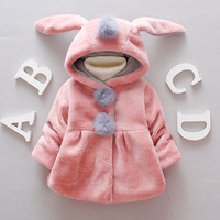 Girls Winter Coat Children Cute Big Rabbit Ears Hooded Down Jacket Kids Girl Warm Outwear Baby